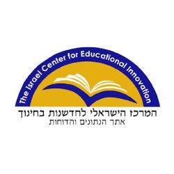 המרכז הישראלי לחדשנות בחינוך